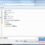 メモ帳からhtmlファイルを開く