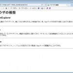 作成するWebページのイメージ